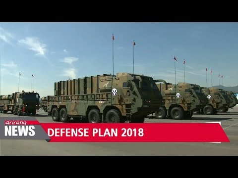 Seoul to focus on independent defense upgrade in 2018