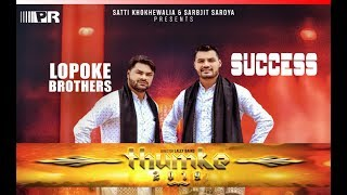 Success | Lopoke Brothers | Jassi Bros. | Deep Allachouria | Thumke 2019