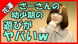 オススメ動画↓ 花澤香菜「チュ~してもいいですか~?///」( *´艸`) ht...