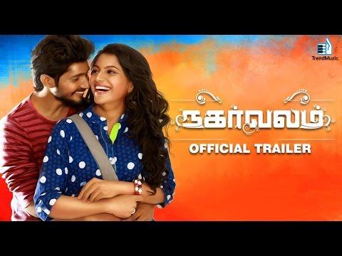 Nagarvalam Official Trailer | New Tamil Movie | Yuthan Balaji, Deekshitha | Pavan Karthik