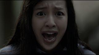 ムビコレのチャンネル登録はこちら▷▷http://goo.gl/ruQ5N7 三津田信三の原作小説を基に、元AKB48の板野友美が主演&主題歌を担当したホラー映画。同じ場所で起き ...