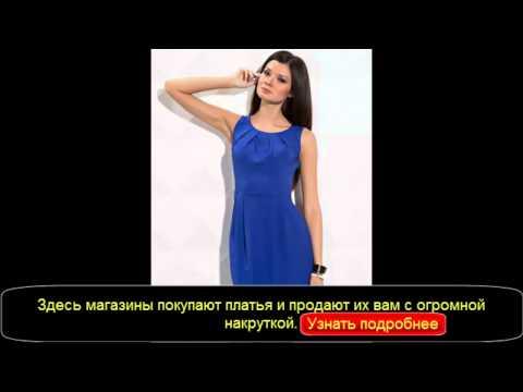 Женские платья. Красивые платья фото.из YouTube · Длительность: 4 мин2 с