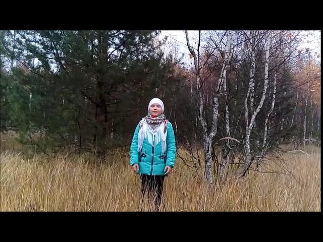Изображение предпросмотра прочтения – МарияПескова читает произведение «Осень.» И.С.Тургенева