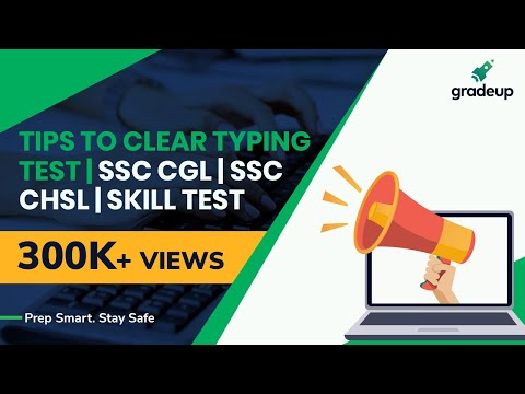 Typing test for SSC CHSL/CGL & other competitive exams | Typing Tips & Tricks |