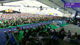 Jalsa Salana UK 2013 - Nazam by Lajna - Saturday Session - Nahi Mumkin Ke Mai Zinda