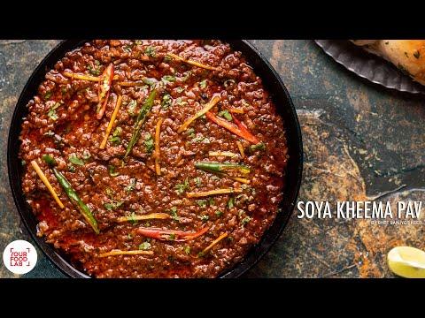 Soya Kheema Pav | Dhaba Style Recipe | सोया खीमा पाव | Chef Sanjyot Keer