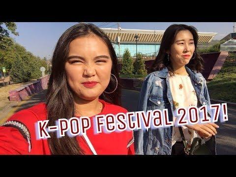 VLOG #47: K-POP Festival 2017! In2It [BOYS24] in KZ! НОСТАЛЬГИЯ ПО КОРЕЕ!