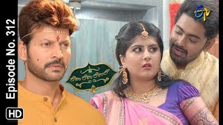 Lahiri Lahiri Lahirilo | 21st September 2019  | Full Episode No 312 | ETV Telugu