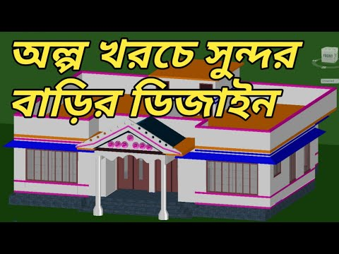 Village house design in bangladesh youtube for Bangladesh village house design