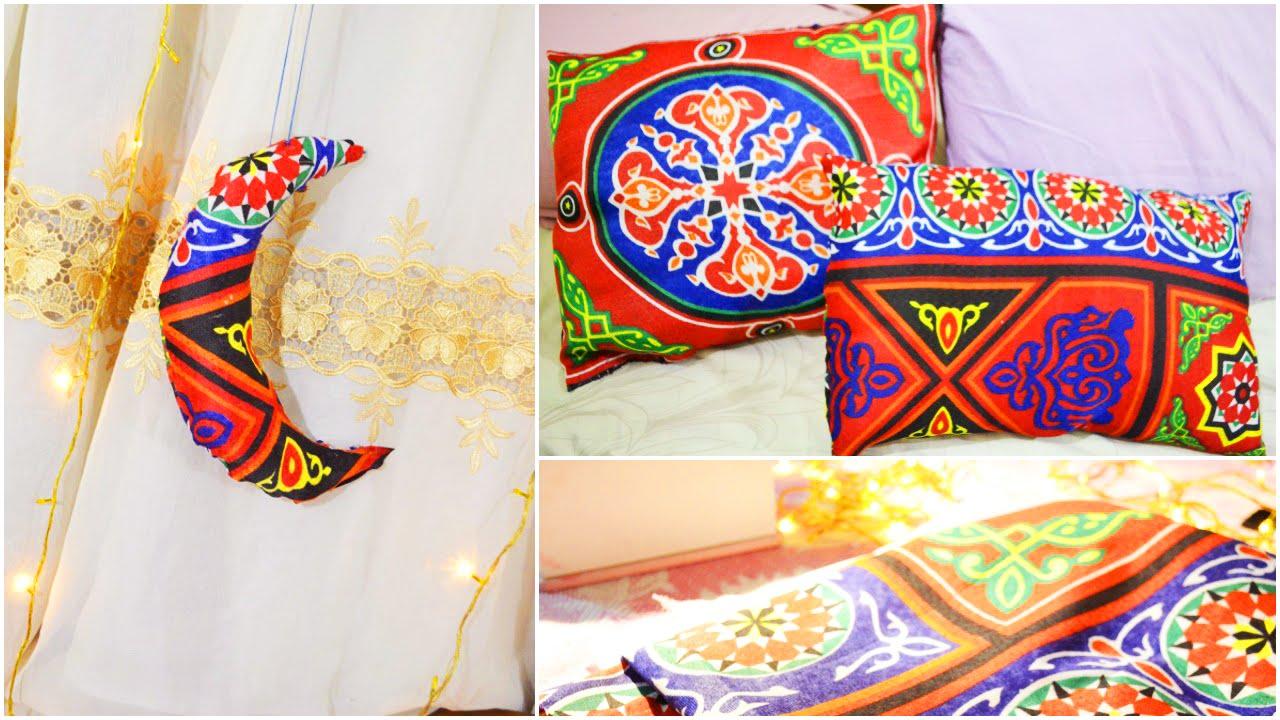 Ramadan Decorations DIY Pillow