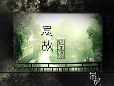 三国演義 1994 唐国强版 MV