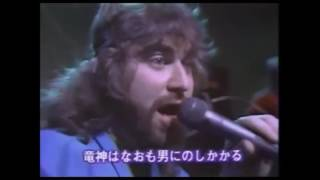 TOTO Hydra live in Tokyo 1980 on the TOTO Hydra tour. TOTO Communit...