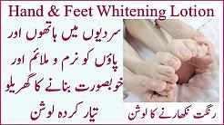 Totkay In Urdu- Get Instant Milky Whitening