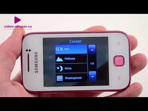 Samsung GALAXY Hello Kitty GT-S5360