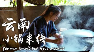 Small-Pot Rice Noodles - The authentic Yunnan street delicacy