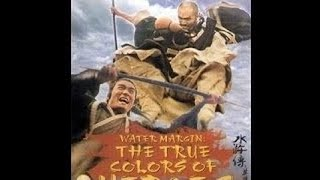 Chinese movie Water Margin: True Colors of Heroes English dub
