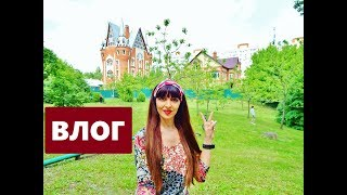 Влог: Элитный Район Саратова, Англичанин в Шоке, Влог из Саратова 1
