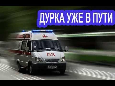 Русский мир - Страница 10 Hqdefault
