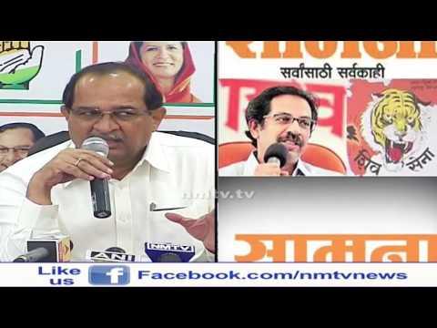 Opposition Leader Radhakrishna Vikhe Patil slams Shiv Sena Chief Uddhav Thackeray
