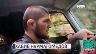 Фильм про Хабиба Нурмагомедова отрывок из фильма