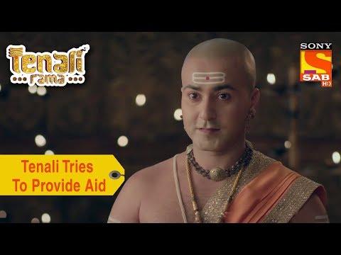 Your Favorite Character   Tenali Tries To Provide Aid   Tenali Rama
