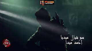 من احسن اغاني 2020 ( دنيا ظالمه فيا  ناس بكوا عنيا ) حسن نجم ( اقوى اغنيية هتسمعوها )