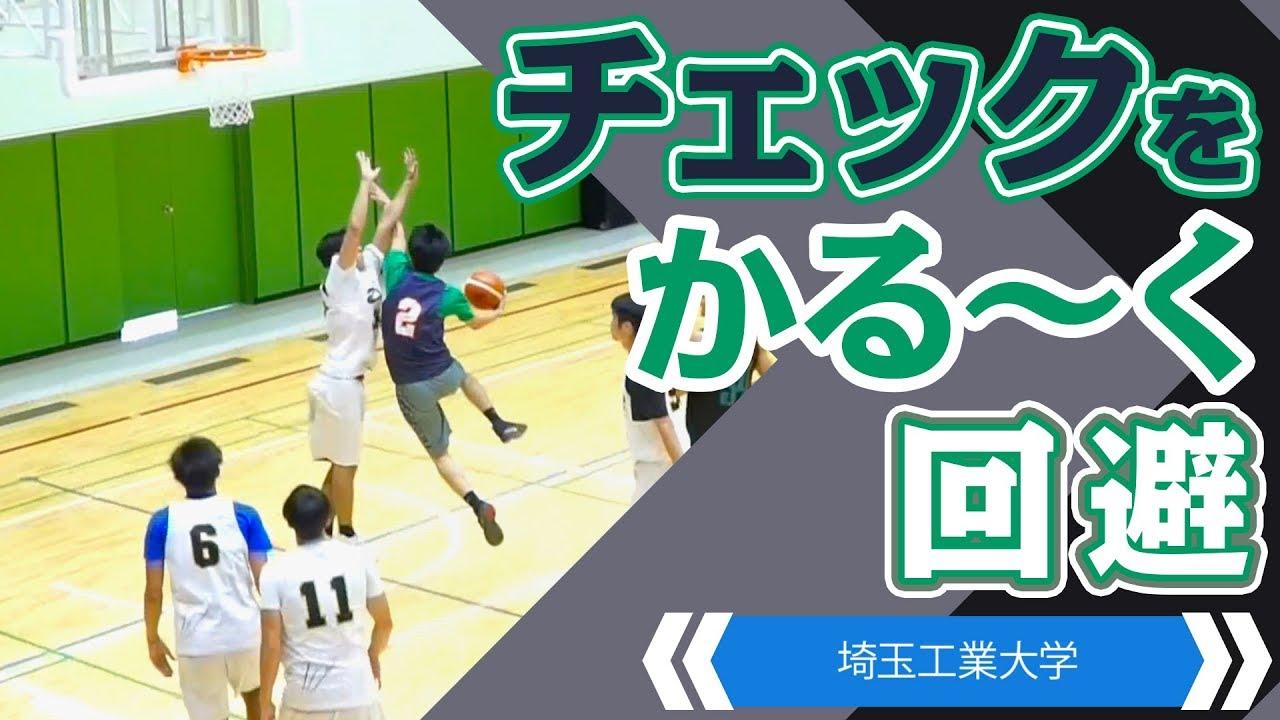 大学 埼玉 工業