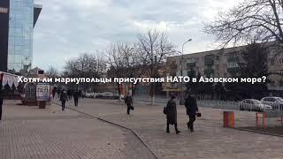 Корабли НАТО в Азовском море