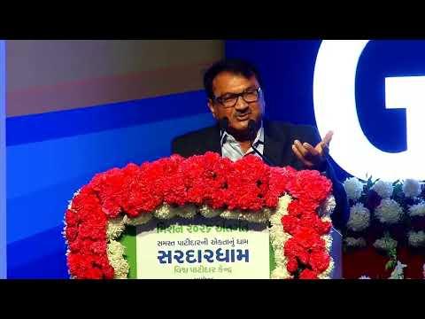 GBPS 2018 - Global Patidar Business Summit 2018, Gandhinagar - 6 January 2018 - Part 2 | Patel Group