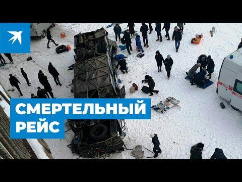 В Забайкалье автобус с людьми упал с моста