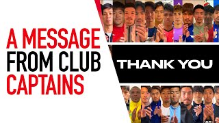 A message from the Club Captains of the J.LEAGUE