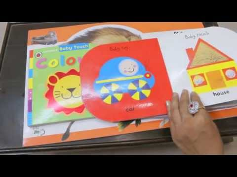 Toddler First Book Set Review