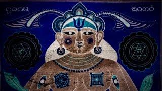 Kata Bucha Phu Ya Dork Tong - Ancient Lanna Incantation