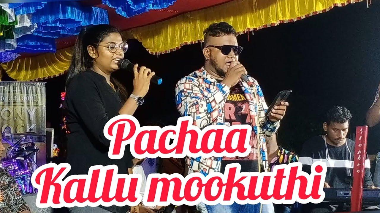 Download Pacha kallu mookuthi Song   Stage performance   Gaana Isaivani   TonyRock