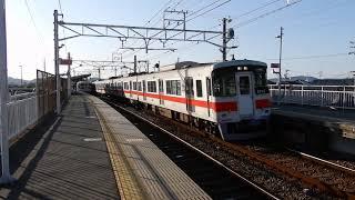 山陽電鉄本線 妻鹿駅下りホームから3000系普通が発車 上りホームを5000系直通特急が通過