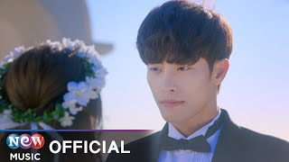 Cover images [MV] My Secret Romance(애타는 로맨스) OST - Same(똑같아요)