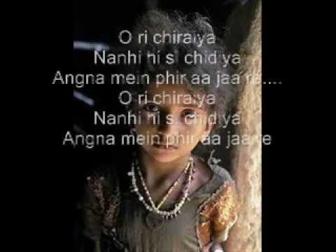 O Ri Chiraiya lyrics