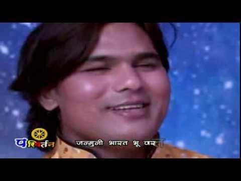 Bheem geet Sonyacha Putala Bhimacha Pavan Bharde