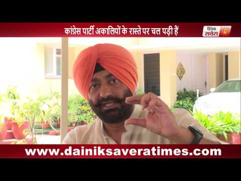 Special Interview | Sukhpal Singh Khaira after becoming leader of Opposition