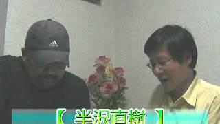 ドラマ「半沢直樹」堺雅人&上戸彩「夫婦」新婚同士 「テレビ番組を斬る...