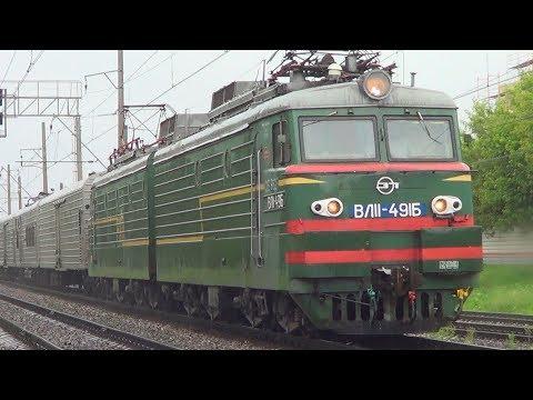 """""""Под проливной дождь!"""" Электровоз ВЛ11-491 с грузовым поездом"""