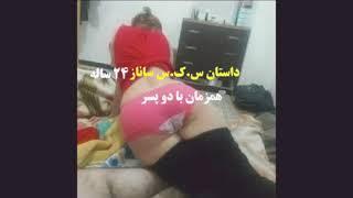 سکس ایرانی با صدای حشری دختره. sex irani xxx