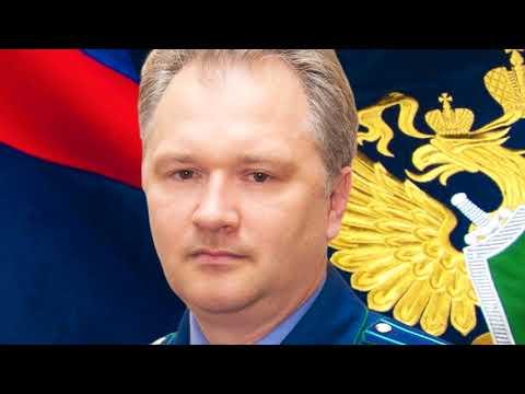 В Заволжском районе Твери назначен новый прокурор