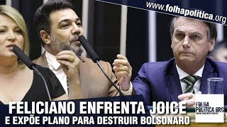 Marco Feliciano confronta Joice Hasselmann, desmascara plano contra Bolsonaro na CPMI Fake News..