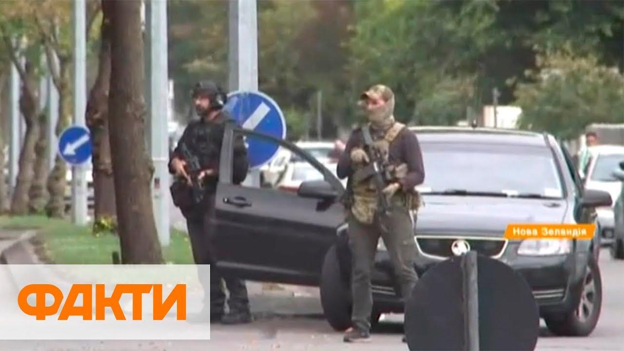 Теракт в Новой Зеландии: в мечетях расстреляли прихожан
