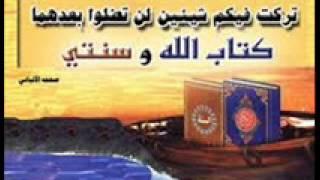 صحيح البخاري كتاب البيوع ,باب من باع نخلاً قد أُبرّت - عبدالمحسن العباد 14\17