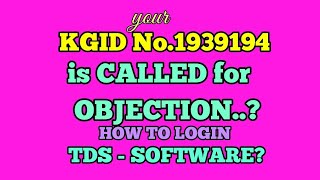 TEACHERS DATA SOFTWARE TDS HOW TO FILE OBJECTION