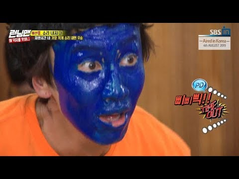 Running Man Season 2019 Episode 463 (English Subtitle)