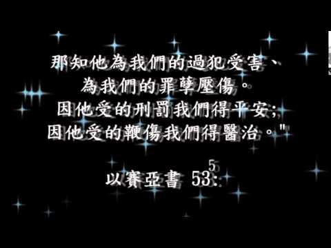 因為禰先愛我們 Present By 星火敬拜隊 - YouTube