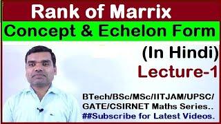 Rank of matrix in Hindi thumbnail